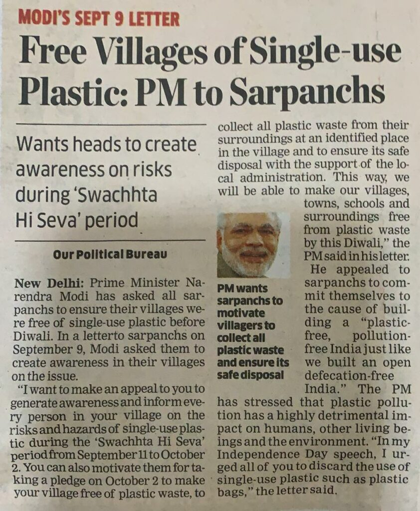 Free Villages of Singles Use Plastics : PM Narendra-Modi